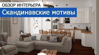 Интерьера: квартиры 120 | дизайн письменного стола для девушки