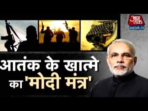 Paris Attacks Aftermath: PM Modi Reiterates Call For United Effort Against Terrorism