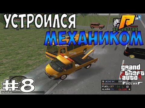 Механик, работа механиком, вакансии механик в Санкт-Петербурге