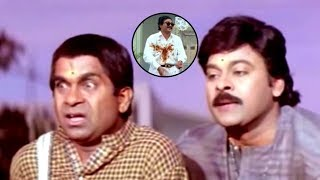 Chiranjeevi & Brahmanandam Funny Comedy Scene   TFC Movies Adda
