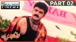 Lakshmi Narasimha Movie Part 02/13 || Bala Krishna, Aasin || Shalimarcinema