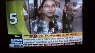 Ishan Modi Rank 10th HSC Gujarat Board 2010 - 3