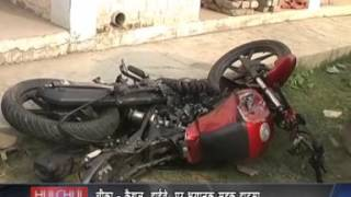 The Terrible Accident between Motor cycle And Truck On Cheeka Kaithal Highway : Haryana News