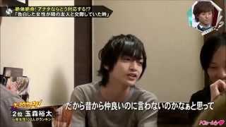 2013-1-19日放送 第40回.