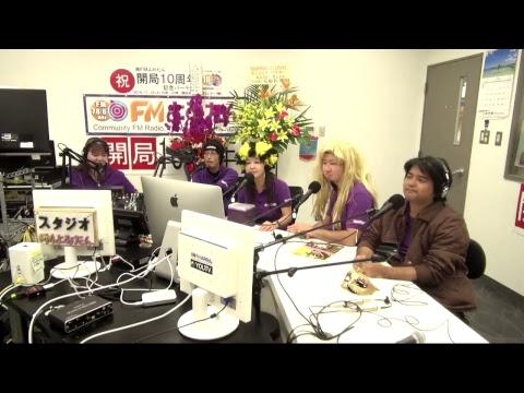 2018年11月1日木 FMよみたんスタッフ集合