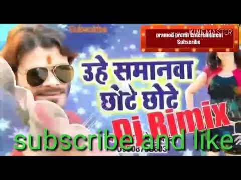 Vk Real Bhojpuri Song Holi Jabardast DJ Pramod Premi Holi Me Jobana Ke Kahela Ki OL Ha DJ 2018
