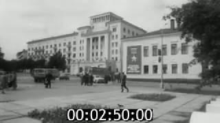 Киножурнал Наш край 1985 ЂЂЂ 16 Смоленск