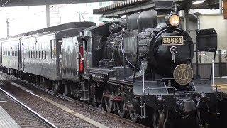 熊本県で観る 蒸気機関車【SL人吉】熊本駅にて 58654牽引+50系客車3B