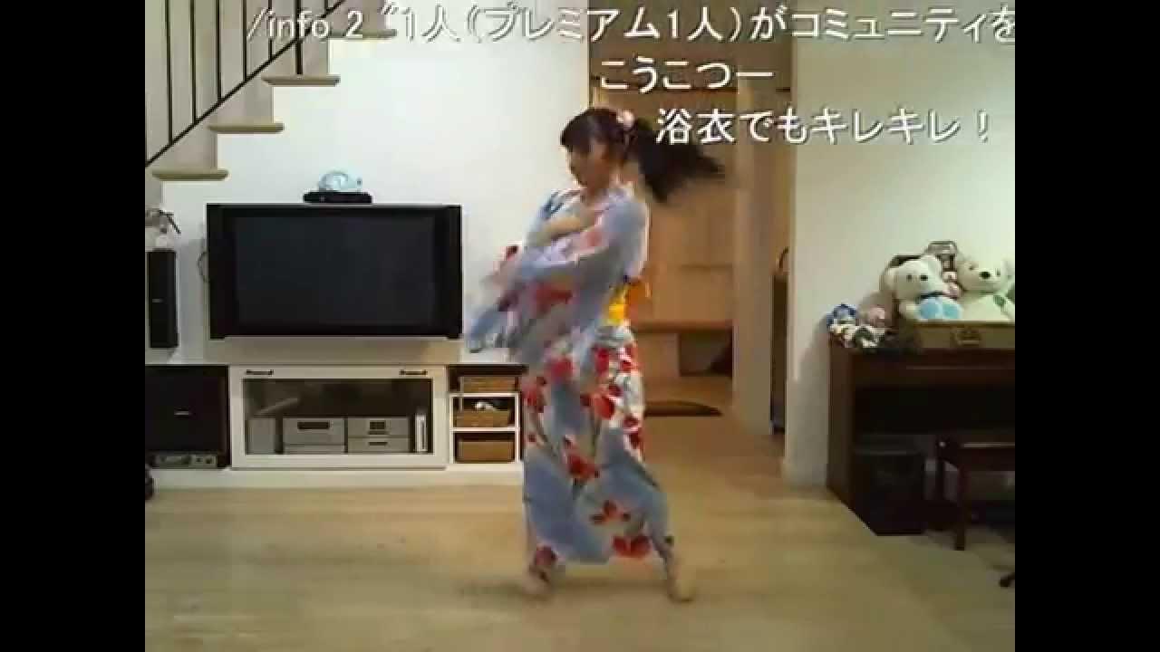 夏戀花火 2014年7月7日 - YouTube