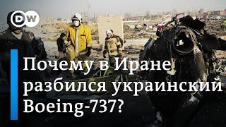 Почему разбился украинский Boeing и как США ответят на ракетные удары Ирана. DW Новости (08.01.2020)