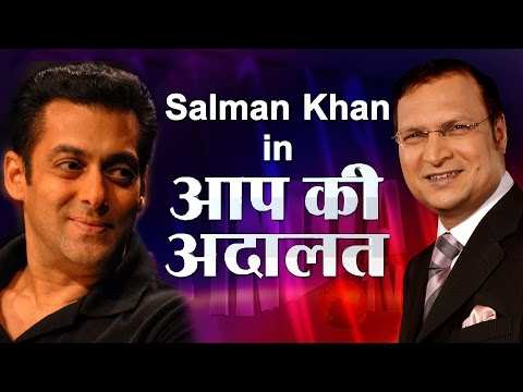 Salman Khan in Aap Ki Adalat (Full Episode) - India TV
