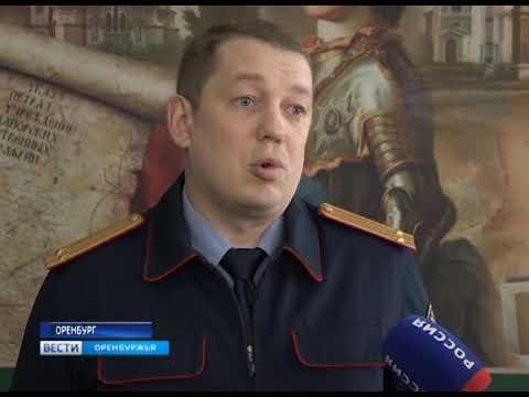 В Ленинском районном суде Оренбурга избрали меру пресечения обвиняемому в убийстве 20-летней девушки