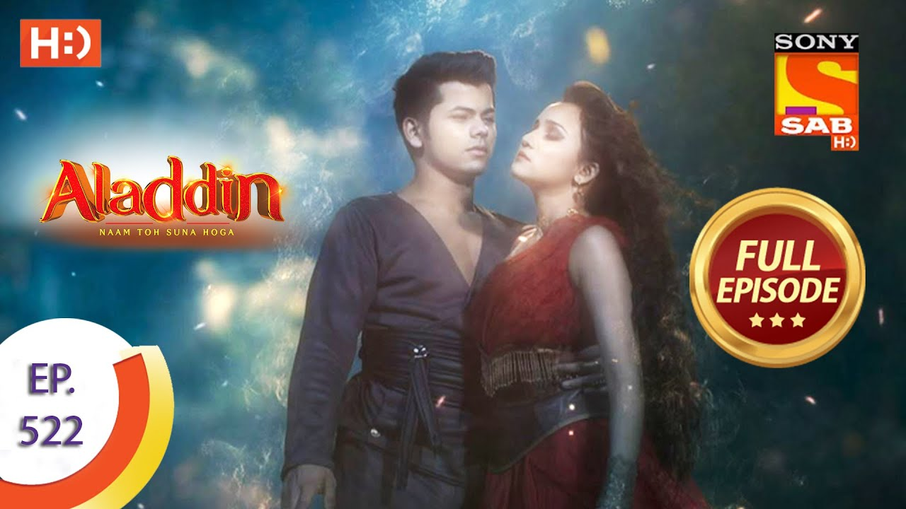 Download Aladdin - Ep 522 - Full Episode - 27th November 2020