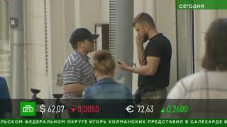 UTV. Новый мобильный оператор, откуда он взялся?