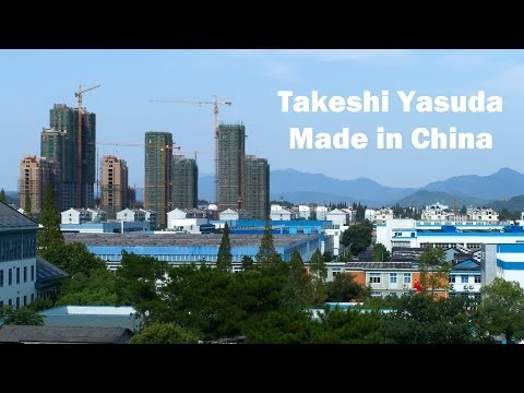 "Takeshi Yasuda: ""Made in China"" feature film about British potter"