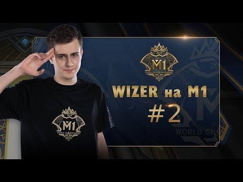 2 ДНЯ ДО ПОЕЗДКИ В НА М1 .Mobile Legends