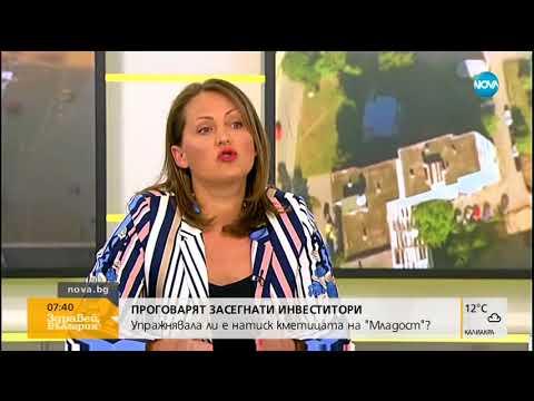 """Упражнявала ли е натиск кметицата на """"Младост"""" - Здравей, България (20.04.2018)"""