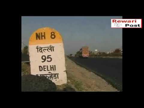 Rewari NH 8 & NH 71 Accident Point
