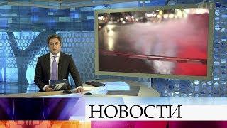 Выпуск новостей в 12:00 от 24.11.2019