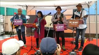 「恋は風に乗って」五つの赤い風船cover ▽「第18回新開地音楽祭」での、...