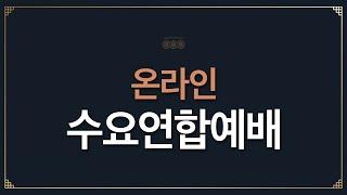 [ LIVE / 꿈의교…