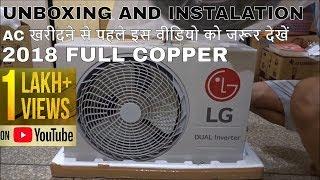 2018 LG DUAL INVERTER AC 1 TON (JS-Q12TUXD, Copper Condenser)