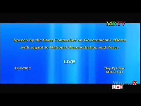 Speech by Daw Aung San Suu Kyi (19-9-2017)