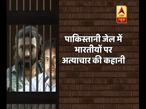Jan Man: Watch how Indians are being tortured in Pakistani jails