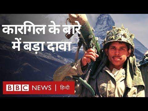 Pakistan से युद्ध जीतने के बाद Kargil में क्या कर रही थी Indian Army? (BBC Hindi)