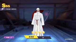 Tokyo Ghoul War Age #Unlock SSS rank Tatara