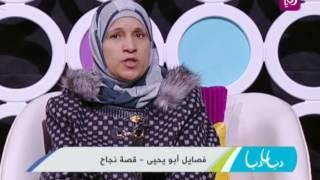 """فصايل أبو يحيى - قصة نجاحها في تأسيس """"سوبر ماركت"""""""