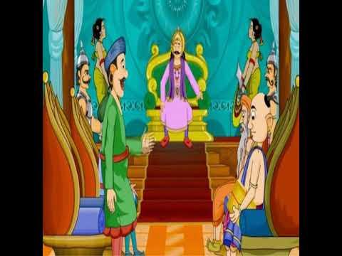 Video - गन्ने जैसा राजा - तेनालीराम की प्रेरक कहानी