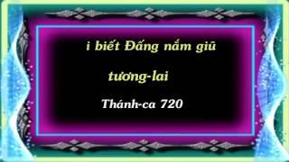 TRƯƠNG THỊ DÂN độc tấu GUITAR HAWAII nhạc Thánh ca