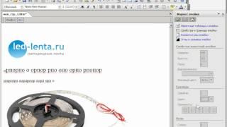 7. Программа для создания сайтов