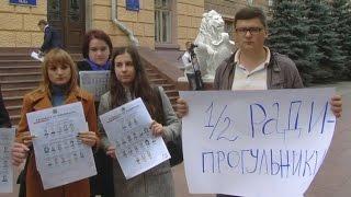 Половина  депутатів Чернівецької облради - прогульники