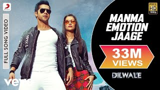Manma Emotion Jaage Dilwale , Varun Dhawan , Kriti Sanon , Pritam , Full Song Video