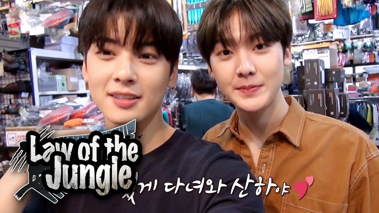 San Ha Eun Woo Is My Role Model Law Of The Jungle Ep 378 Youtube