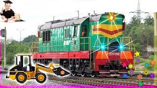 Присоединяем неправильные картинки железнодорожного транспорта v440