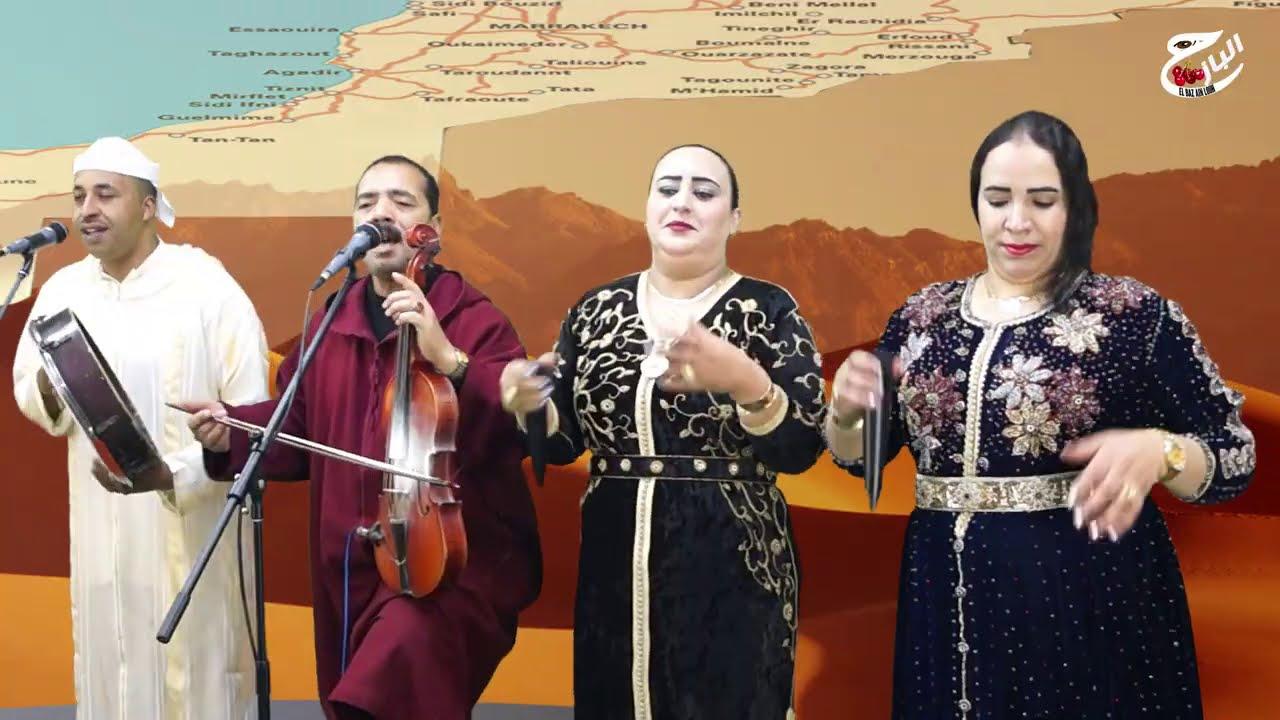 Hakim Lbaz, Fatah & Fatiha – Sahra tamghrabeyt