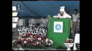 Address on the Second Day, Jalsa Salana 28 July 1990