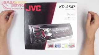 Автомагнитола JVC KD-R547EE Smart Music Control. Обзор avtozvuk.ua