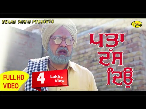 Chacha Bishna ll Koi Pta Dss Deyo ll Anand Music II New Punjabi Movie Comedy Videos 2017
