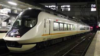 近鉄特急21020系UL21 五位堂検修車庫出場回送