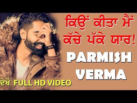 Kache Pakke Yaar Song Di Kahani | Parmish Verma | Desi Crew | Oops TV