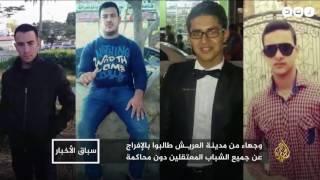 سيناء يلفها الغضب لقتل الداخلية عشرة من أبنائها