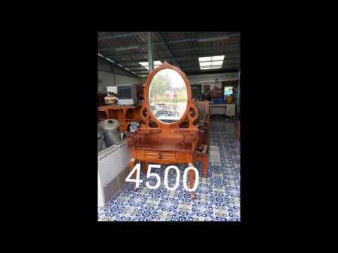 ขายของมือสอง หลากหลายชนิด ในโคราช ราคาถูก มีสินค้ามาใหม่เรื่อยๆ สนใจติดต่อ0831006855