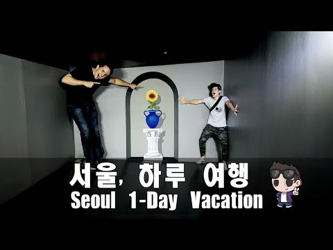 Seoul 1-Day Staycation (Discover Seoul Pass)