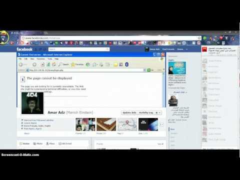 My Screencast with screencast-o-matic