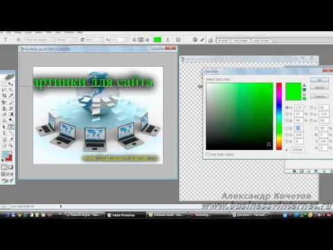 Оптимизация картинок (изображений) для сайта