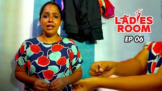 Ladies Room   EP 06   Comedy Serial ( Sitcom )
